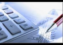 محاسب ضريبي للعمل الجزئي