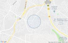 أرض مميزة جدا للبيع مساحة 750م/ الحويطي 9