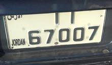 رقم خماسي مميز للبيع
