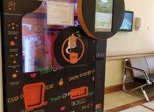 ماكينة برتقال ذاتية البيع في المدينة المنورة