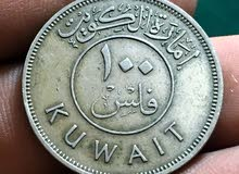 100 فلس امارة الكويت
