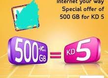 viva sim card 500gb