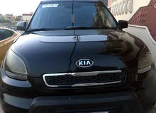 Soal 2011 for Sale
