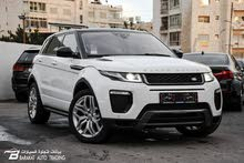 2016 Range Rover Evoque Dynamic