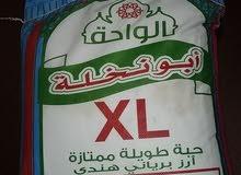 ارز هندي XL5k
