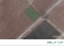 أرض مميزة للبيع في منطقة اللبن مارس زيدان طريق المطار قريبة من جامعة الإسراء والشارع التنموي