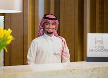 مطلوب موظفين سعوديين فقط للفنادق خبره او بدون حسن المظهر