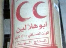 الشعلان ابو هلالين