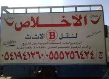 شركه نقل عفش في جدة والي انحاء المملكة