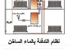 عمان المدينة الرياضية حى الخرابشة