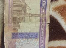 عمله بحرينيه للبيع قديمه