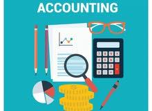 محاسب مالي خبرة في العمل على المنظومات المحاسبيىة + انظمة  ERP