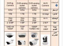 تركيب وبيع كاميرات مراقبة cctv