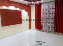 عمان/مخيم الحسين شارع 8 السفلي