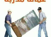 شركه الرواد لنقل العفش0770787063