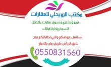 أراضي للبيع منح شرق الرياض طريق رماح طريق الدمام