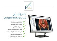 برامج ادارة العيادات الطبية للعلاج الطبيعي