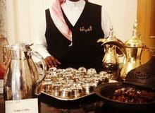 قهوه عربيه للضيافه