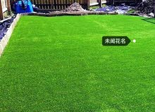 العشب الصناعي، من المصنع بلا واسطة