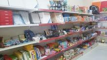 ادوات مدرسية ولوازم الاطفال