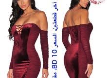 فستان قصير ومخمل