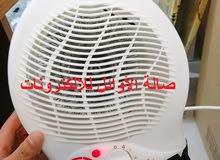 دفايات كهربائية #هوائية بسعر 35 دينار