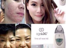 Nu Skin Galvanic Facial Spa