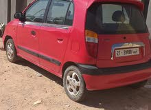 Kia Other 2002 - Tripoli