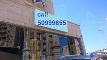 للبيع محل على شارع المغيرة بن شعبة