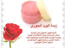 زبدة الورد الطبيعى