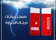 مسجل بيانات درجات الحرارة (USB) D25,D50,D99