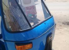 العنوان شرق النيل الخرطوم
