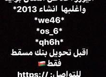 يوزرات رباعيه انشاء 2013