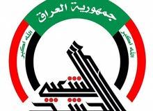 GMC Calais - Basra