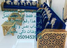 For sale Sofas - Sitting Rooms - Entrances that's condition is New - Ajman