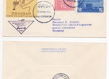 مغلف رسائل نادر 1960