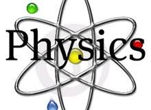 مدرس اول فيزياء خبره طويله