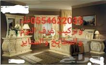 شركة صيانة غرف النوم ونقل وفك وتركيب العفش بالمدينة المنورة