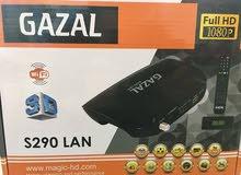 مع رسيفر GAZAL S290