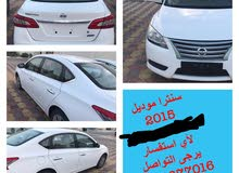 Used Nissan Sentra for sale in Abu Dhabi