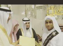 محفظ قرآن و مدرس خصوصي
