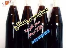 عسل سمر عماني ممتاز أصلي طبيعي