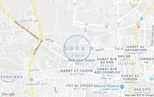حي الدائري الجامعه