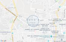 قطعه ارض للبيع في صنعاء