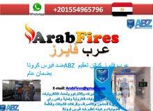 Arabfires Sterilization gates ABZ50 Without a temperature sensor