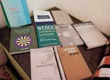 كتب قيمة للبيع 150 كتاب تقريبا