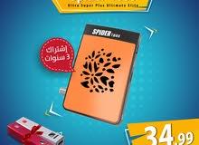 رسيفر سبايدر T888 Ultra Plus Super Ultimate PRO اشتراك 3 سنوات + هدية