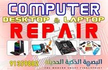 إصلاح جميع مشاكل الابتوبات الكمبيوترات..