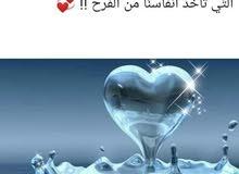 حبيبه الرحمن