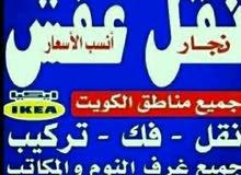 نور الكويت فك نقل تركيب الأثاث بجميع مناطق الكويت فك نقل تركيب ااا